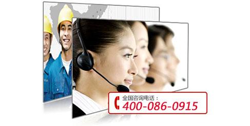 专业销售服务团队