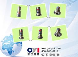 火检光纤光导头组件/镜头组系列(一)