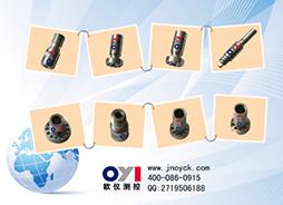 火检光纤光导头组件/镜头组系列(二)