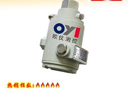 智能一体化紫外火焰检测器(火炬专用紫外UV火检探头)
