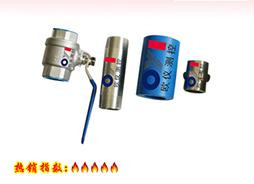 锅炉专用紫外一体化火焰检测器安装附件