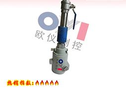 闪速熔炼炉(闪速吹炼炉)专用智能一体化火焰检测器